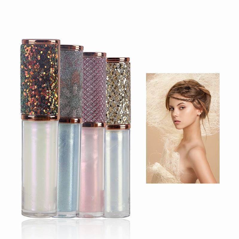 Holographic Lip Gloss Shimmer Lip Gloss